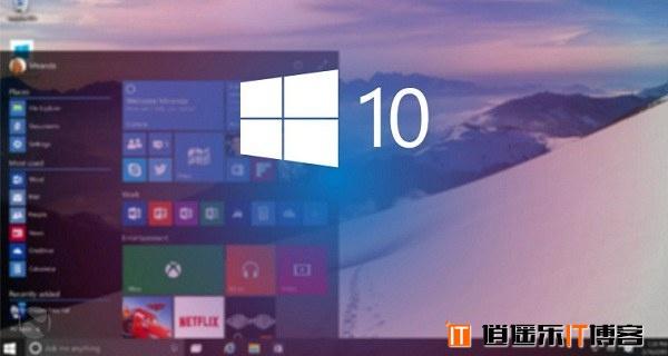 Win10 Build 10049怎么升级?方法步骤