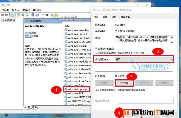 Windows Update在哪?Win10自动更新怎么关闭?