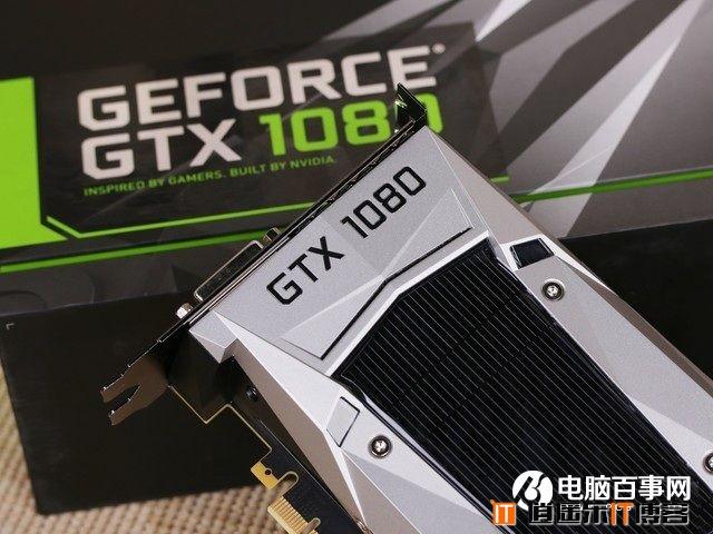 GTX1080装不上驱动怎么办  GTX1080装不上驱动解决办法