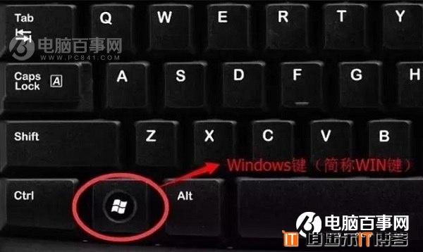 怎么用快捷键打开软件?Win10设置快捷键打开软件方法