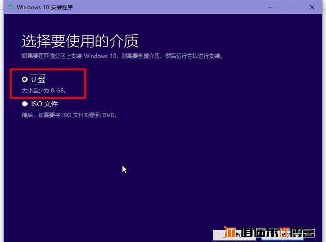 安全省心!U盘安装纯净原版Win10系统教程
