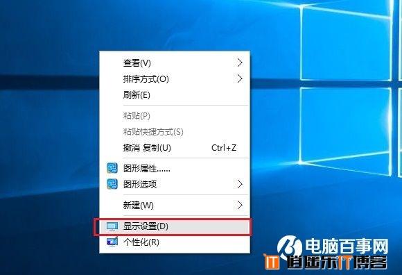 Win10设置多显示器不同的缩放标准方法