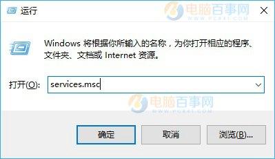 Win10服务怎么打开  Win10哪些服务可以关闭?
