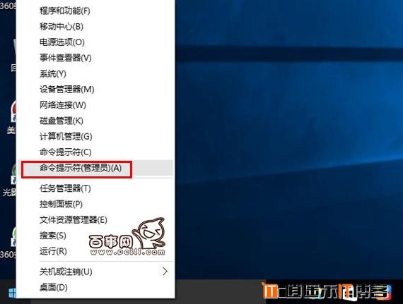 Win10命令提示符cmd在哪 Win10以管理员身份运行方法