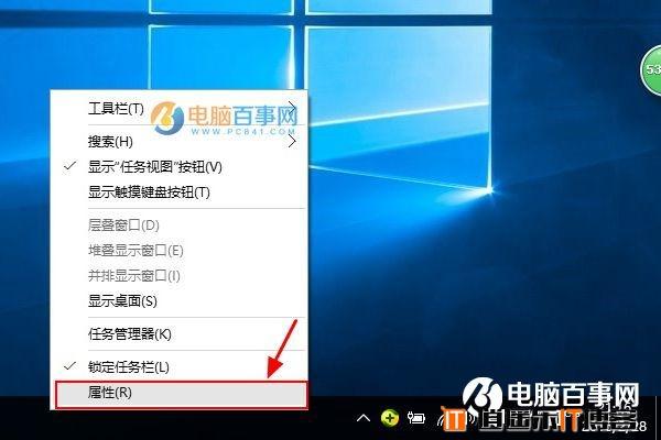 Win10桌面QQ图标被隐藏怎么显示出来?win10隐藏qq图标弄出来方法