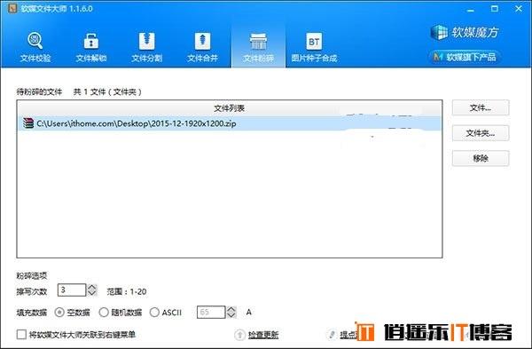 防隐私泄露 Win10一招彻底擦除硬盘已删文件