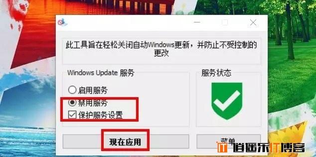 Win10电脑优化设置指南 带你秒变Win10达人