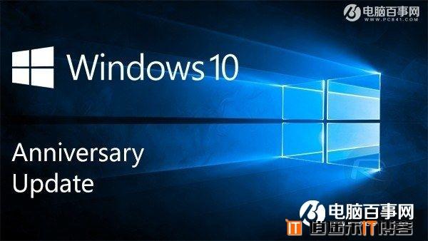 Win10.1怎么升级 Win10.1在线升级与ISO镜像升级方法