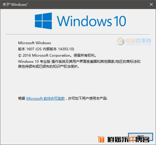 Win10一周年更新版怎么安装 最详细的Win10一周年更新版安装方法