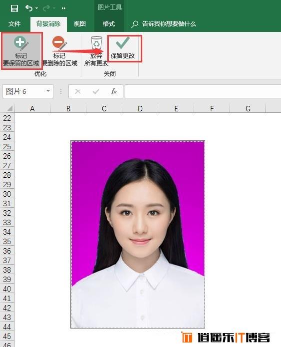 EXCEL怎么换照片背景 用Excel制作证件照换背景教程