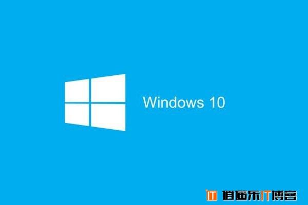 Win10电脑卡吗? Win10硬盘占用100%解决方法