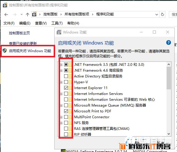Win10浏览器打不开某些网页怎么办   Win10浏览器打不开网页解决办法