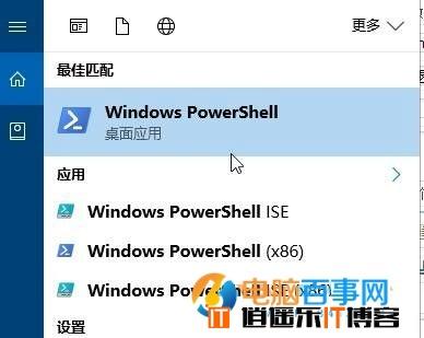 Win10 windows hello闪退该怎么办 windows hello闪退解决办法