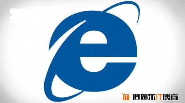 Win10下IE无法使用的三种解决方法