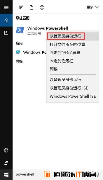 Win10内置应用卸载了怎么恢复  一招Win10内置应用