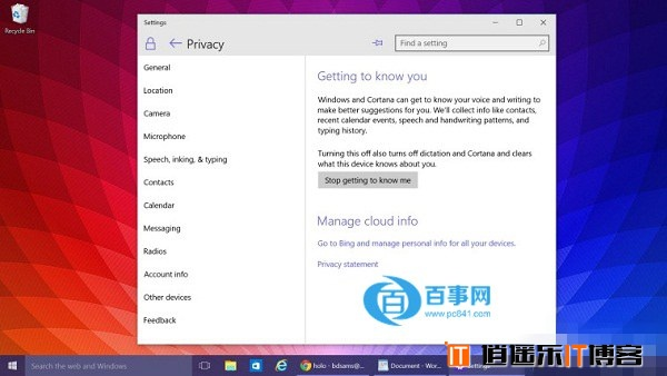 Win10怎么禁用小娜助手 关闭Cortana助手方法