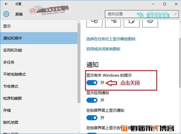 Windos defender怎么关闭 Win10关闭启用病毒防护提示方法