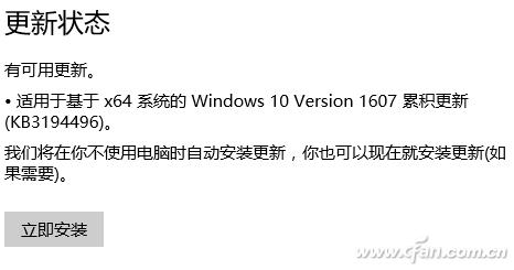 Win10提示无法更新正在撤销安装怎么办  Win10提示无法安装解决办法
