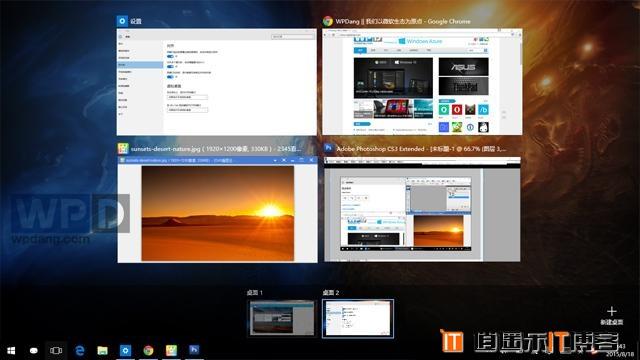 会了这几招让Windows 10用起来行云流水