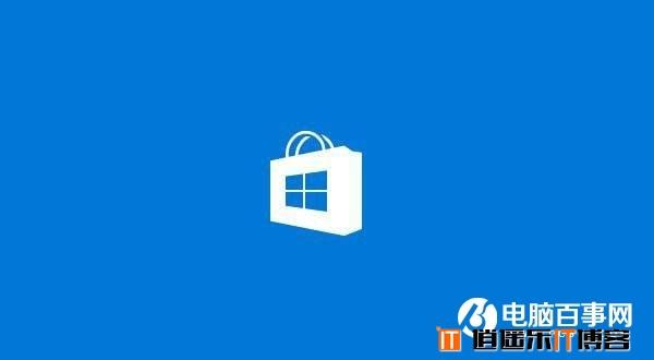 Win10应用商店怎么改地区 Win10应用商店切换区域方法