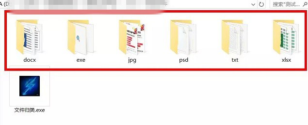 电脑文件怎么快速分类 一键文件归类整理方法