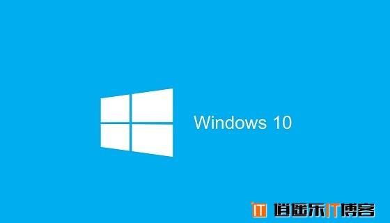 Win10兼容性如何 win10兼容win7软件吗?