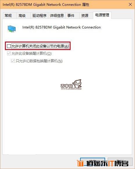 win10网络不稳定原因 win10wifi掉线问题解决办法