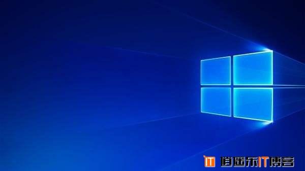 Win10 Build 18290更新了什么?Win10 18290新特性盘点