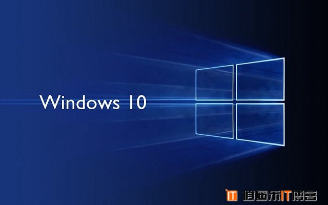 Win10预留7GB空间怎么取消?Win10 19H1禁用7GB空间占用方法