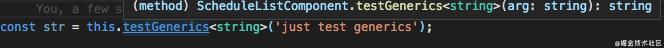 TypeScript高级类型的学习和入门