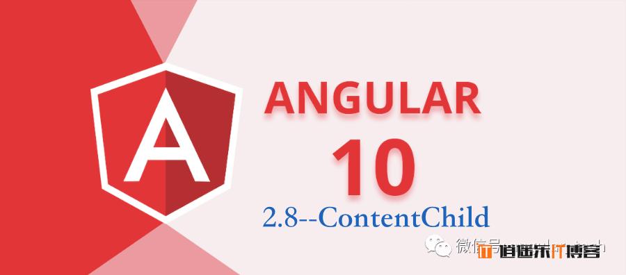 Angular10教程--2.8 ContentChild与ContentChildren 装饰器