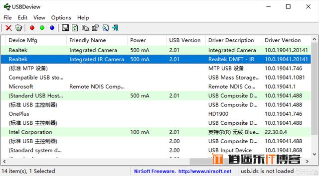 Win10 经常发出咚咚提示声,USBDeview找出各种硬件故障