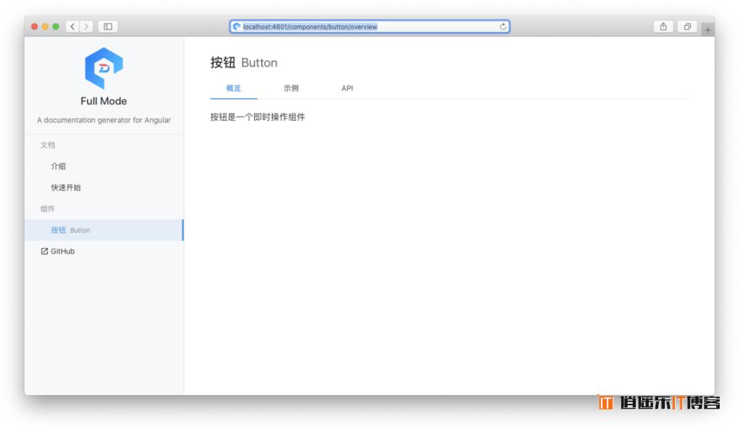 Docgeni,开箱即用的 Angular 组件开发文档工具