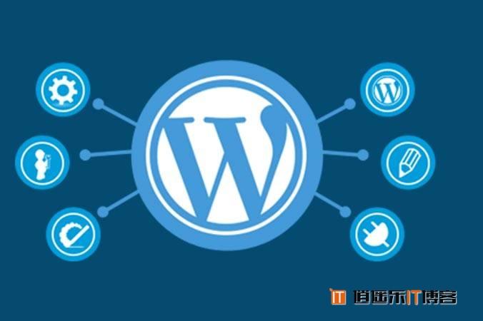 WordPress 5.8 新增