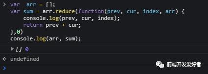 Javascript ES6 reduce 减少你的面条式代码 初中级前端必会技巧