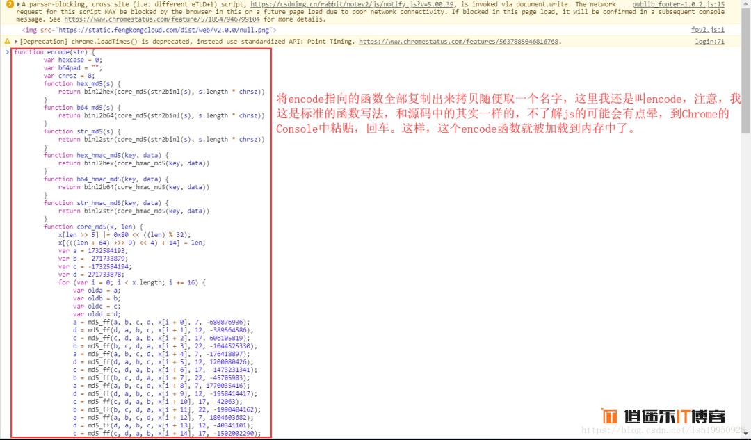 如何破解前端加密js请求解密详细过程