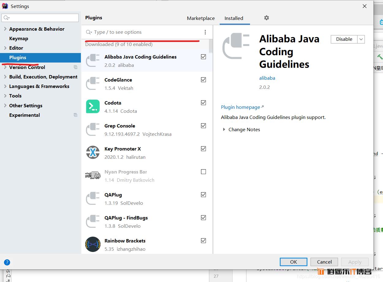 21 款JAVA开发必备的 IDEA插件集合推荐