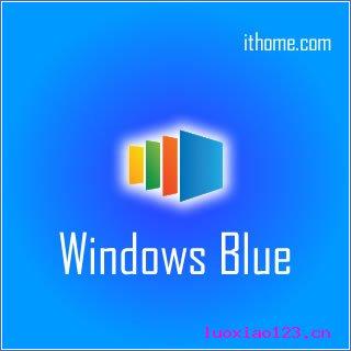 Windows Blue明年中期驾到:Win8年度大更新