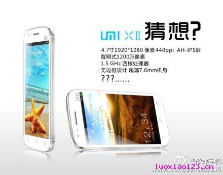 优米X2手机曝光:4.7寸+四核+1080P