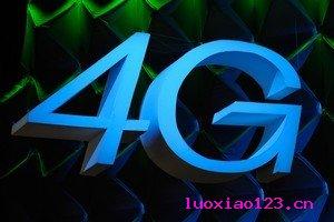 杭州地铁覆盖4G信号 下载800M电影仅用2分钟