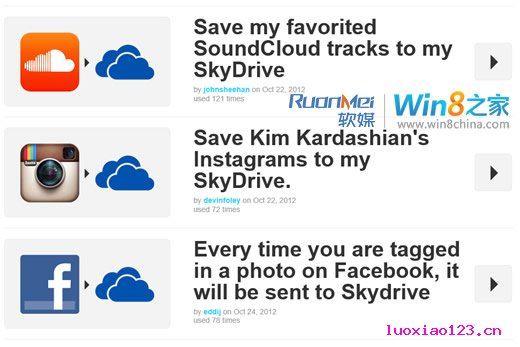 微软发布新WP8 SDK for SkyDrive:增.NET库