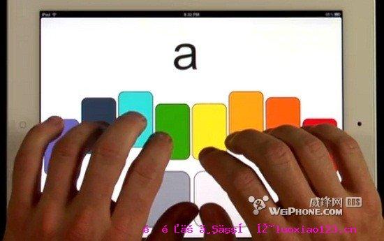 新型触摸键盘:仅有十个按键