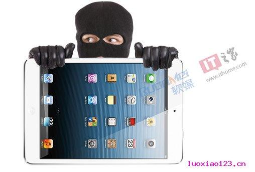 到底是谁导演了纽约iPad mini大劫案?
