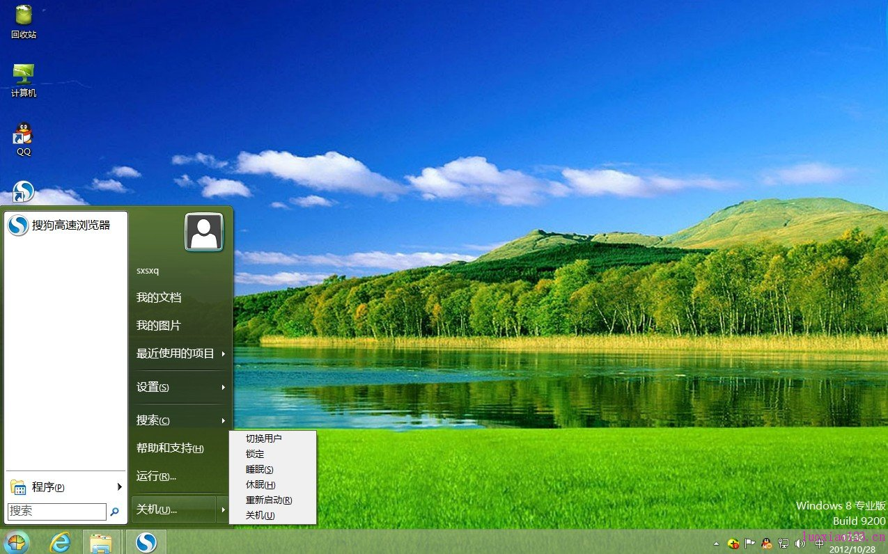Windows 8经典开始菜单V3.6.1 安装版  找回win7和XP时代的经典开始菜单!!