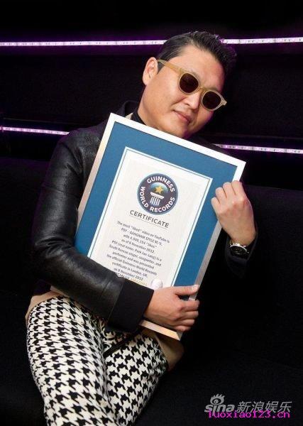 《江南Style》获吉尼斯认证:史上最受欢迎视频