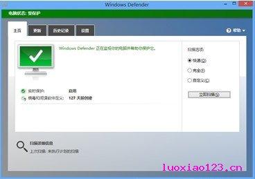 Win8三个特性讲解:混合启动/Modern IE/MSE