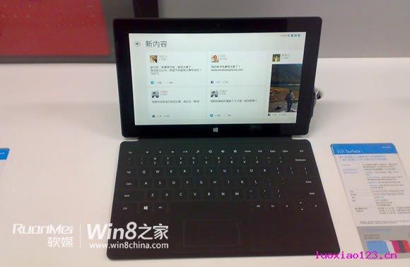 微软Surface RT,在中国过的很不开心