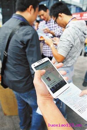 2012年全球智能手机近4亿部,中国超1.5亿部