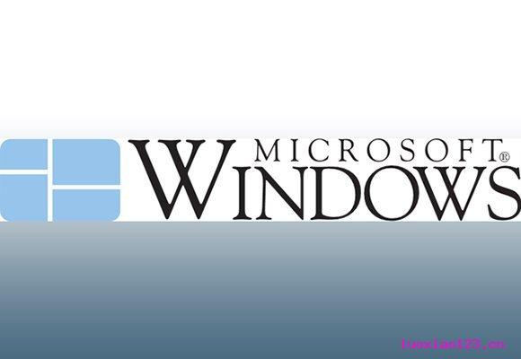 [组图]Windows生日快乐!27年27件大事记