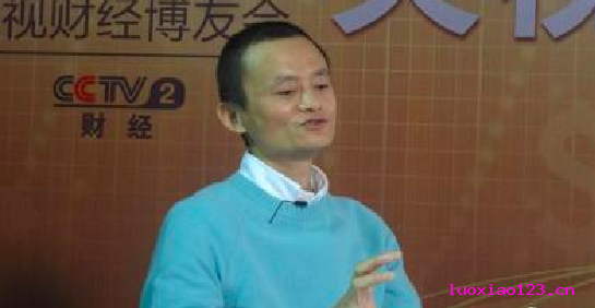 马云助阵天猫促销:双十一是新旧商业模式之战